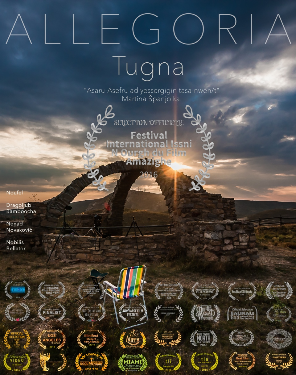 allegoria-tugna-poster-vertical-with-text-kabyle-issni-n-ourgh-amazighe