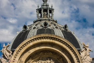 Portion of the Vertical Panorama of the entrance of the Petit Palais in Paris