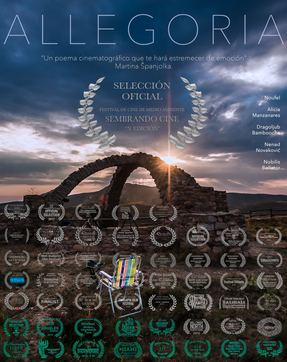 ALLEGORIA Poster Vertical with Text SPANISH Sembrando Cine 2018 PERU